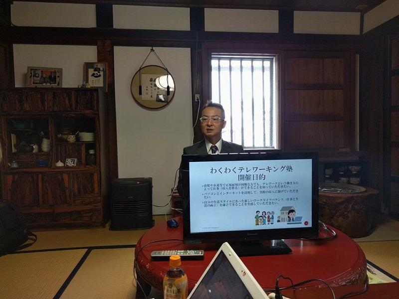 キラリドリームプロジェクトリーダー ダブルインフィニティコーディネート齋藤博美