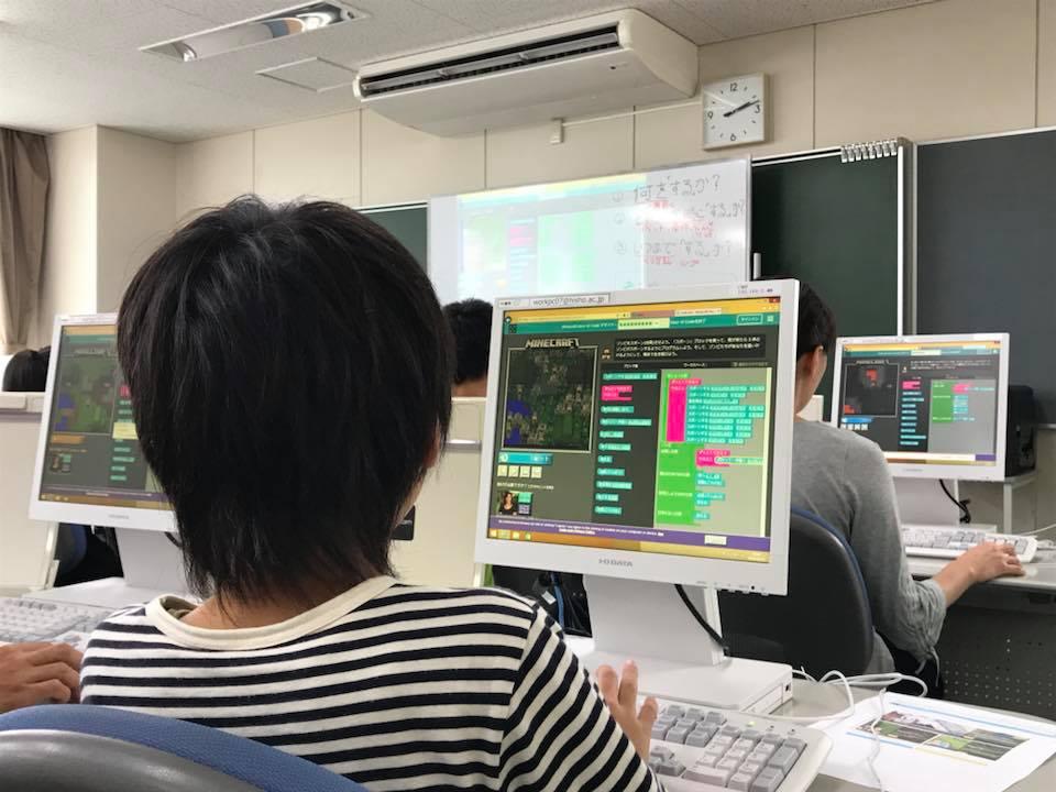キラリ☆ドリームプロジェクト ダブルインフィニティコーディネート齋藤博美
